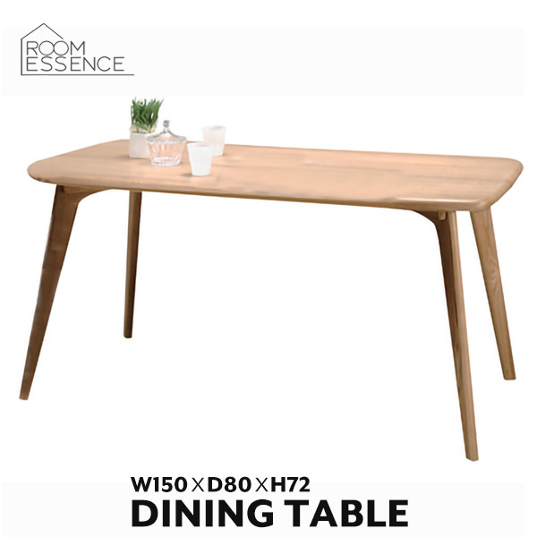 ダイニングテーブル 幅150cm テーブル 机 木製 天然木 ナチュラル CL-817TNA