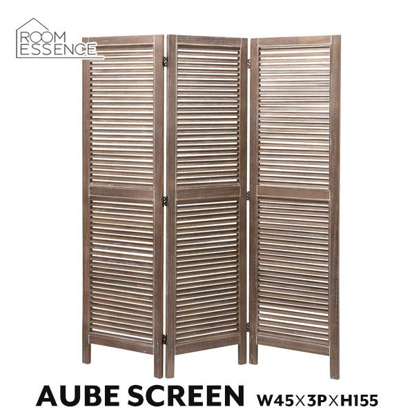 スクリーン 3連 高さ155cn パーテーション パーティション 衝立 間仕切り 目隠し 折りたたみ 折り畳み 折畳み 収納 玄関 キッチン リビング アンティーク リゾート 天然木 木製 COD-462BR