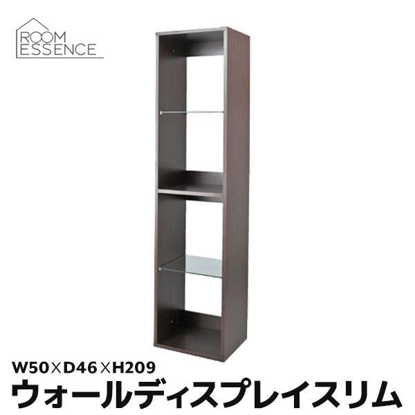 ウォールディスプレイスリム 高さ209cm オープンラック シェルフ ストアディスプレイ ショップ 什器 店舗 シンプル デザイン DIS-61BR