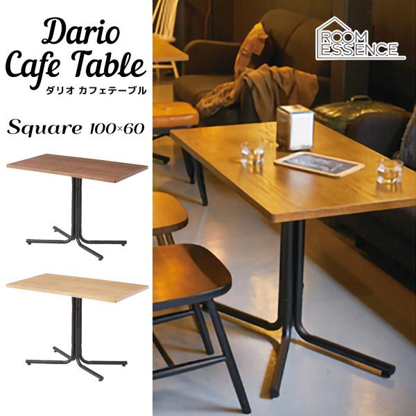 カフェテーブル 100×60cm テーブル ダイニングテーブル ソファテーブル 机 カジュアル 北欧 END-224TBR/END-224TNA