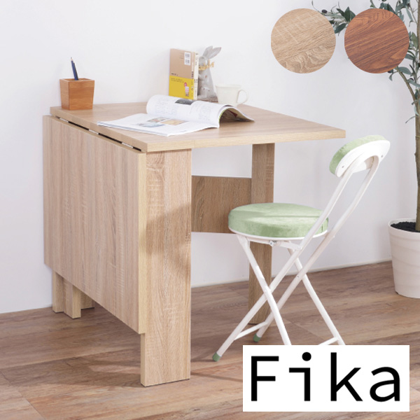 ダイニングテーブル フォールディングテーブル バタフライテーブル 折りたたみテーブル 食卓テーブル 机 作業台 収納 折り畳み 木製 FIK-103NA