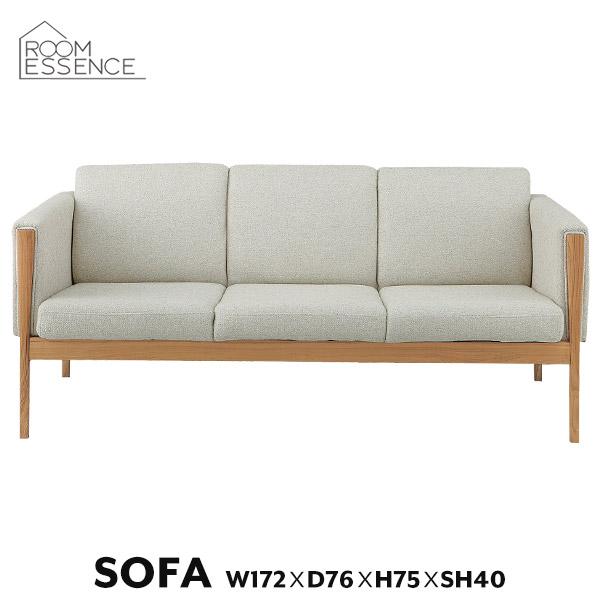 3人掛けソファ ソファー sofa ダイニングチェア 椅子 いす 3p 布張り ウィービングベルト リビング カフェ デザイン アイボリー GS-16IV