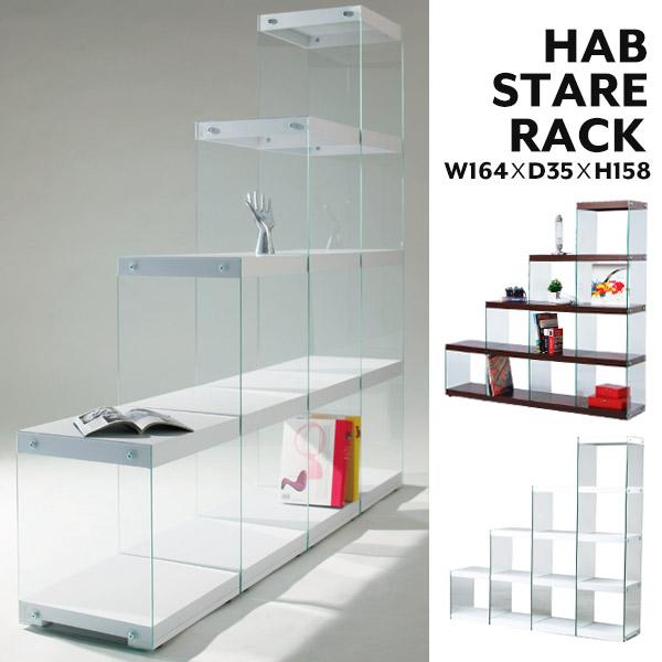ステアラック 4段 高さ158cm ディスプレイラック コレクション棚 什器 ラック ガラス HAB-703