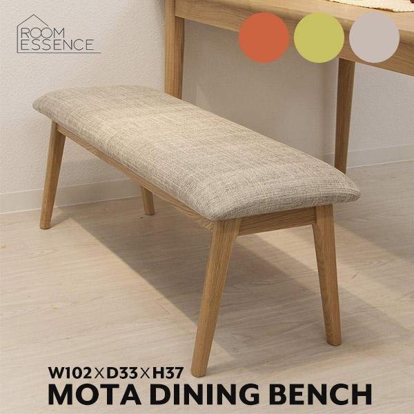 ダイニングベンチ 座面高さ37cm 長椅子 椅子 チェア 食卓 布張 木製 北欧風 HOC-330