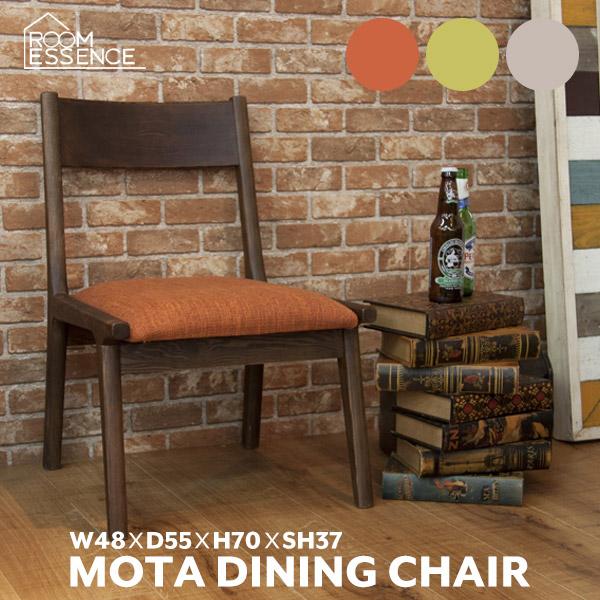 ダイニングチェア 座面高さ37cm チェア 椅子 食卓 布張 木製 北欧風 HOC-331