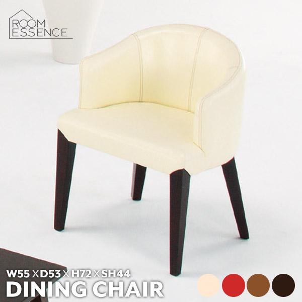 ダイニングチェア 座面高さ44cm 食卓椅子 いす チェアー チェア ソフトレザー レザー 合成皮革 リビング カフェ 北欧 モダン レトロ アンティーク おしゃれ HOC-55