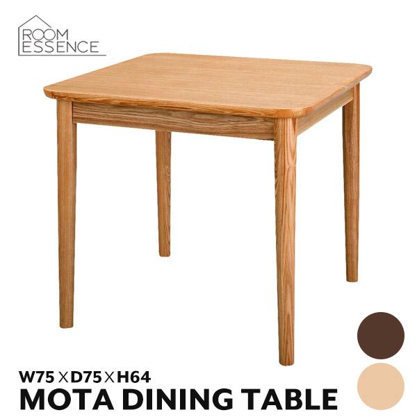ダイニングテーブル 幅75cm 正方形 テーブル 机 食卓 木製 天然木 ナチュラル HOT-332