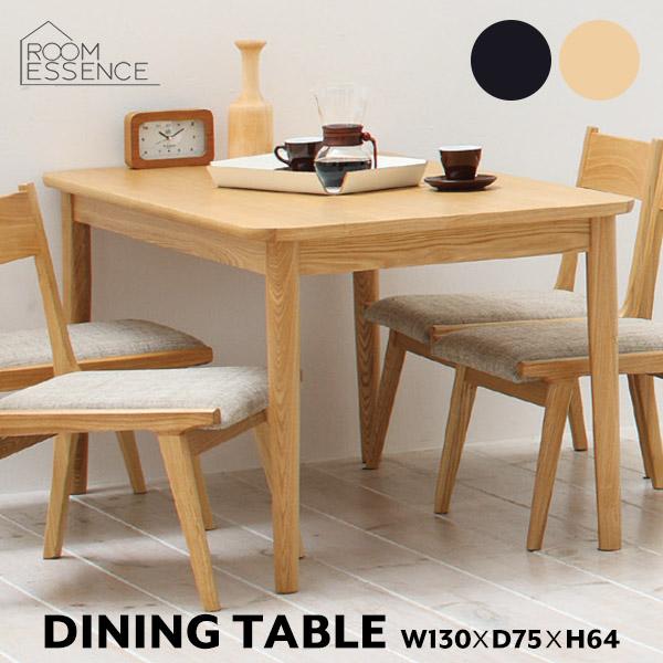 ダイニングテーブル 幅130cm 机 テーブル 食卓 ダイニング ロースタイル 木製 天然木 アッシュ シンプル デザイン 北欧 おしゃれ ナチュラル ブラウン HOT-333NA HOT-333BR