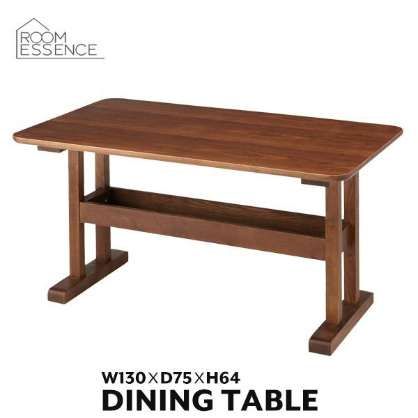 ダイニングテーブル 幅130cm 食卓テーブル テーブル 机 収納 ウッド 木製 天然木 シンプル デザイン ブラウン HOT-456BR