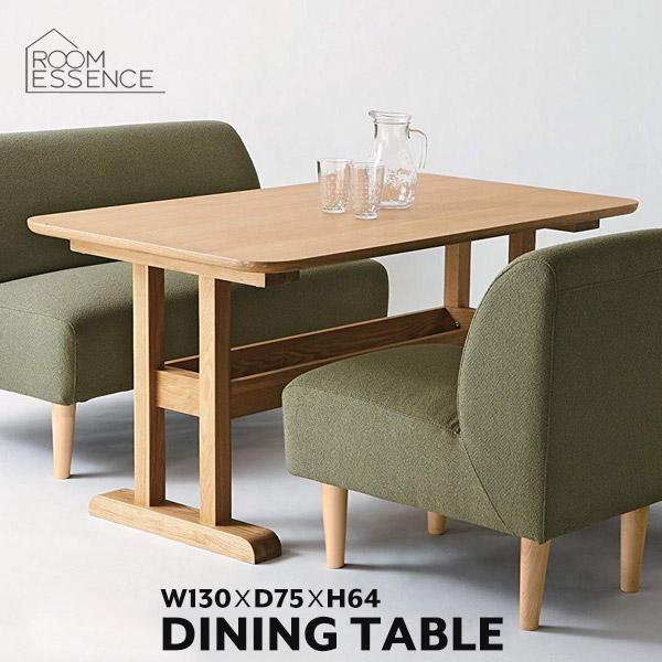 ダイニングテーブル 幅130cm 食卓テーブル テーブル 机 収納 ウッド 木製 天然木 シンプル デザイン ナチュラル HOT-456NA