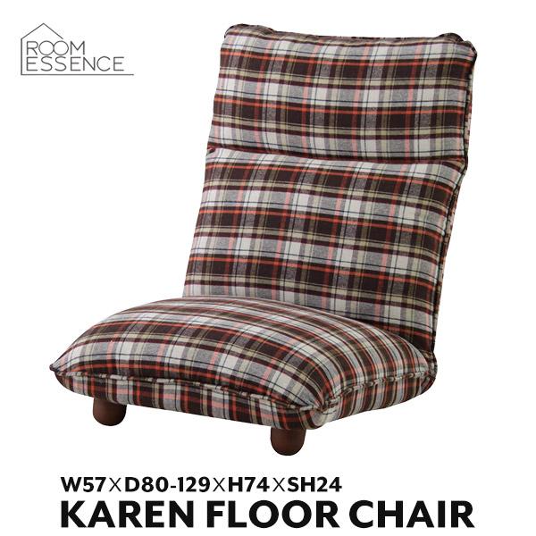フロアチェア 1人掛け リクライニング 座椅子 座いす チェック柄 ブラウン LSS-13BR
