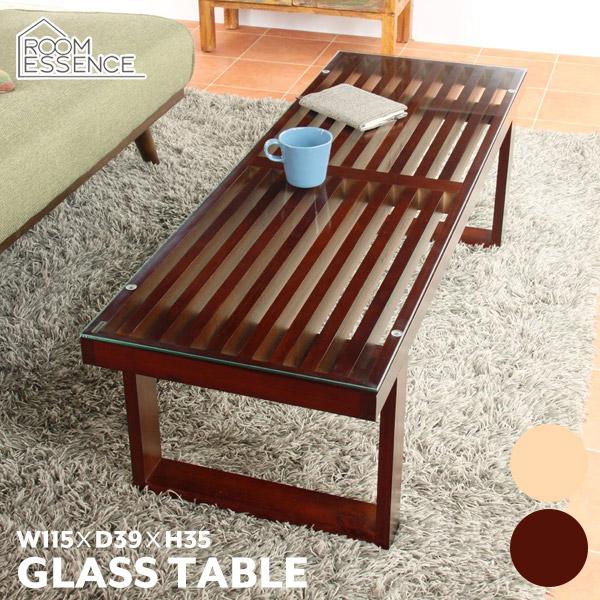 センターテーブル 幅115cm 高さ 35cm ガラステーブル ローテーブル 強化ガラス 机 リビング カフェ ミッドセンチュリー 北欧 ブラウン NET-411
