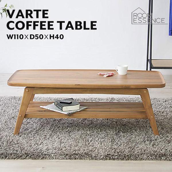 コーヒーテーブル 幅110cm センターテーブル テーブル 机 木製 天然木 アカシア材 NET-615