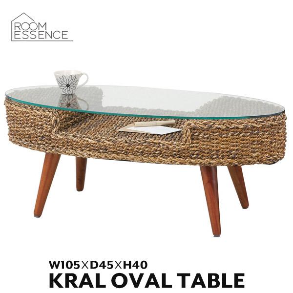 オーバルテーブル 幅105cm センターテーブル テーブル ディスプレイ 収納 アバカ 強化ガラス ガラス天板 NRT-415