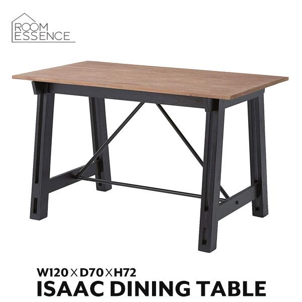 ダイニングテーブル 幅120cm 机 食卓 テーブル テラス カフェ インテリア ミンディ材 木製 天然木 スチール NW-852T