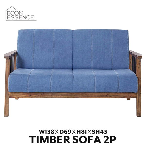 ソファ 2人掛け ソファー sofa ダイニングチェア 食卓椅子 チェア チェアー デニム風 ジーンズ風 リビング デザイン PM-312