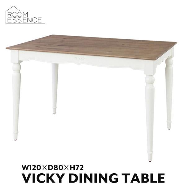 ダイニングテーブル 幅120cm 木製テーブル 机 ダイニング 天然木 木製 モダン カントリー PM-862