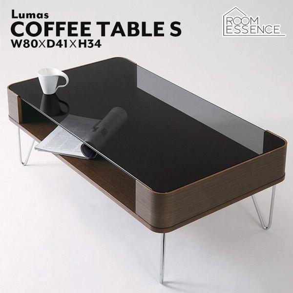 コーヒーテーブル 幅80cm ガラステーブル センターテーブル テーブル 机 ディスプレイ 棚 収納 ガラス天板 スチール脚 北欧 リビング モダン スタイリッシュ PT-581