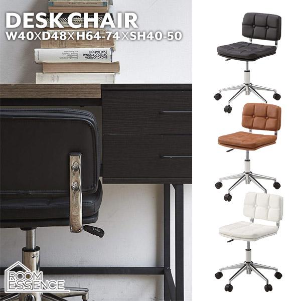 デスクチェア oaチェア ワークチェア パソコンチェア pcチェア 椅子 いす 昇降機能 ソフトレザー 合皮 合成皮革 オフィス 作業 シンプル デザイン 肘無し テレワーク 在宅勤務 RKC-301BK RKC-301BR RKC-301WH