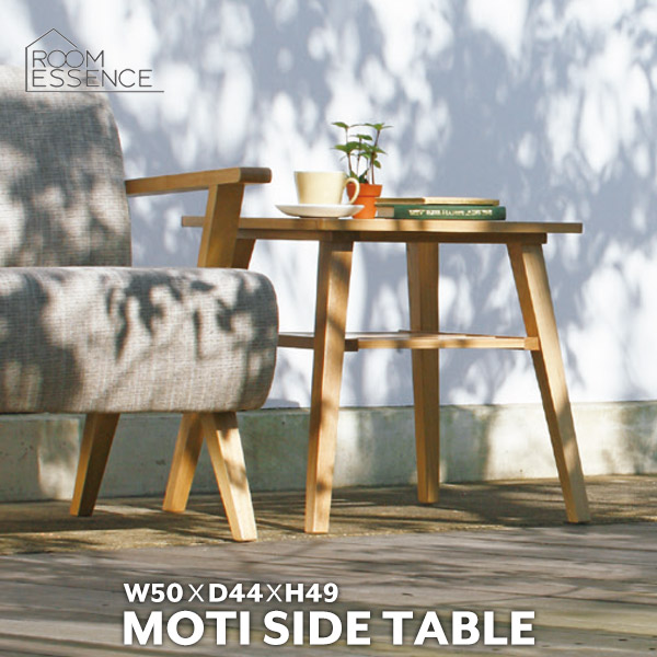 サイドテーブル 幅80cm テーブル ベッドサイド ソファサイド 木製 天然木 ナチュラル タイムレステンダー RTO-743TNA