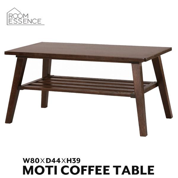 コーヒーテーブル 幅80cm センターテーブル テーブル 木製 天然木 ナチュラル タイムレステンダー RTO-744TBR