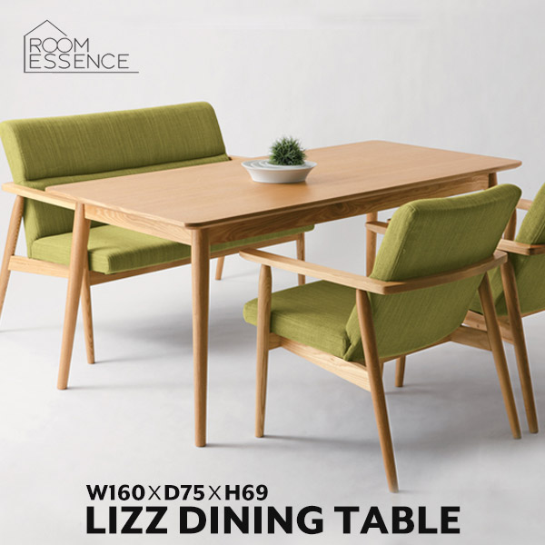 ダイニングテーブル 幅160cm テーブル 机 北欧 天然木 木製 ナチュラル RTO-883TNA