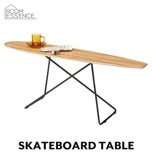 テーブル 幅117cm センターテーブル リビングテーブル 机 スケートボード ディスプレイ オブジェ 木製 天然木 インテリア スケボー おしゃれ デザイン skate SF-200