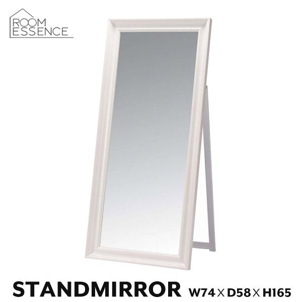 スタンドミラー 木製フレーム 高さ165cm 鏡 ミラー 姿見 全身鏡 玄関 リビング シンプル デザイン ホワイト TSM-911WH