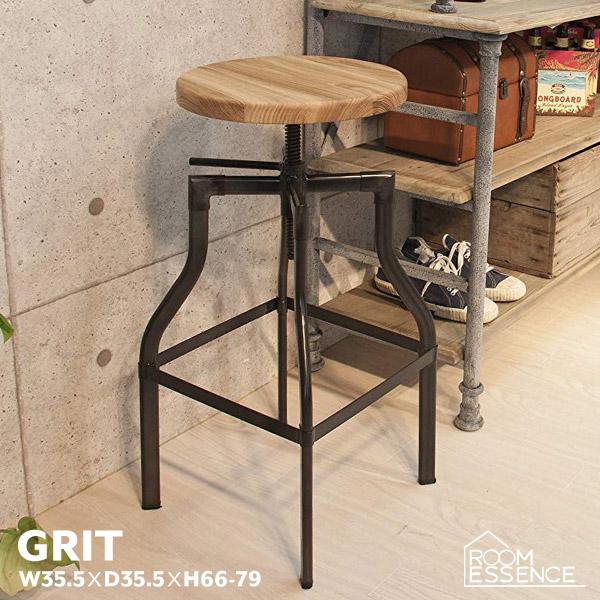 カウンタースツール 高さ調整 ハイスツール バースツール バーチェア カウンターチェア スツール 椅子 いす 昇降機能 カフェ リビング キッチン 北欧 TTF-525