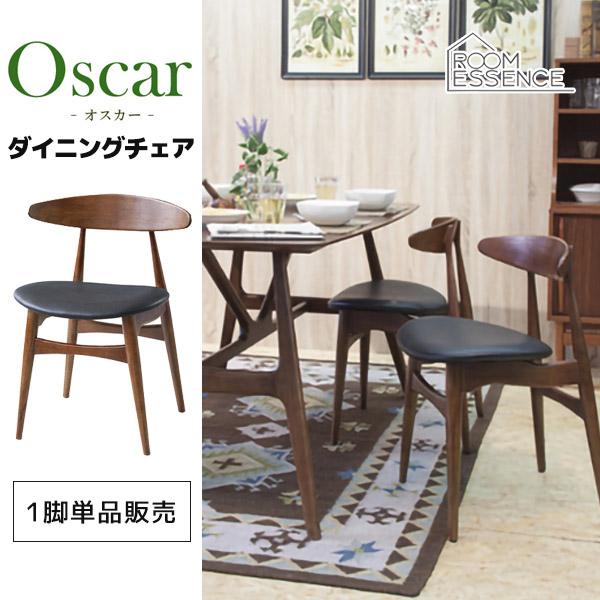 チェア ダイニングチェア チェアー 椅子 いす 木製 天然木 リビング 食卓 おしゃれ 家具 シンプル 北欧 VET-630