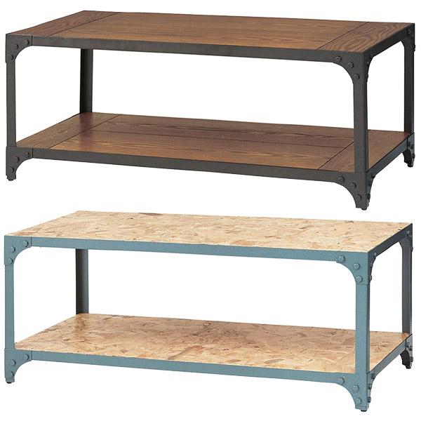 センターテーブル ローテーブル 木製 天然木 テーブル インテリア DIS-940BK DIS-940GR