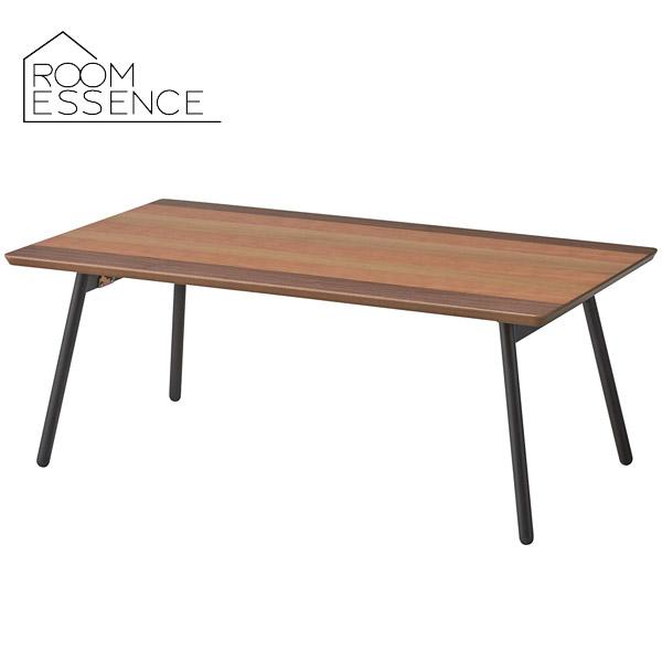 フォールディングテーブル センターテーブル ローテーブル テーブル 折れ脚 折りたたみ 折畳み END-351