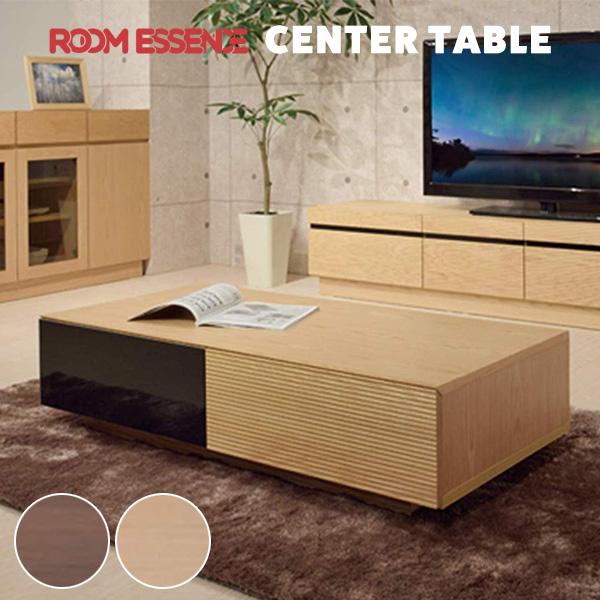 床座スタイル 収納 フルモス frumos 東谷 使いやすくシンプルデザインのセンターテーブルローテーブル リビングテーブル サービス 販売実績No.1 木製 机 幅120cm テーブル JPT-334