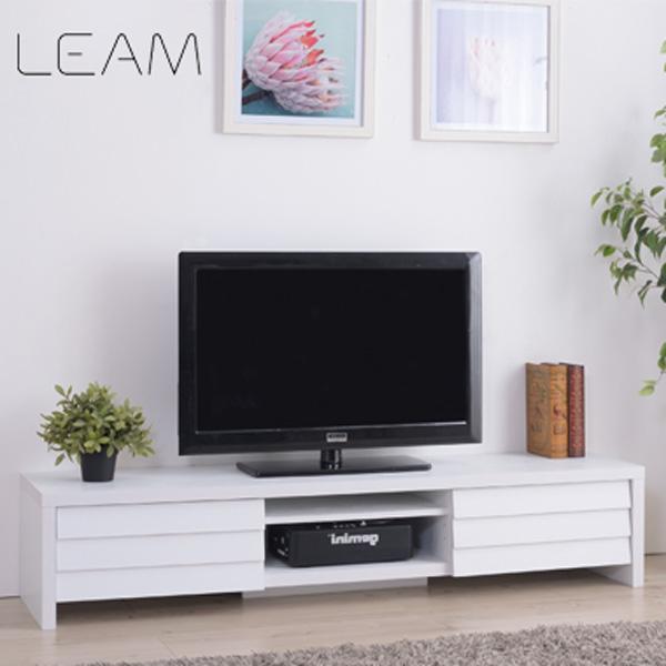 ローボード 幅150×高さ40cm テレビ台 テレビボード tv台 オープンラック 収納 引き出し 天然木 leam ホワイト LE-455WH