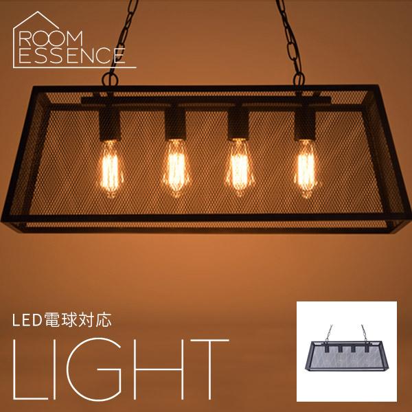 やわらかな光でカフェのようなゆったりとした雰囲気になるライトシーリング 電球付き ペンダントライト 照明器具 LHT-743