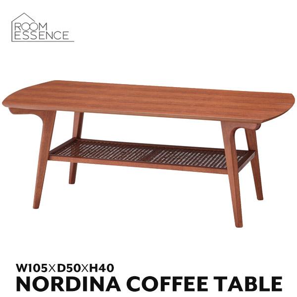 テーブル 幅105cm リビングテーブル センターテーブル ローテーブル 机 収納 棚 天然木 木製 北欧 レトロ ノルディック ラタン インテリア シンプル カフェ NOR-101