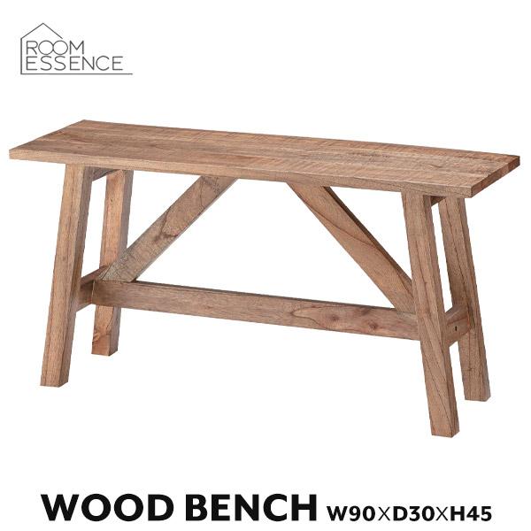 ベンチ 幅100cm ウッドベンチ 長椅子 椅子 いす チェア 天然木 木製 ミンディ リビング テラス ガーデン 庭 カフェ インテリア NW-721