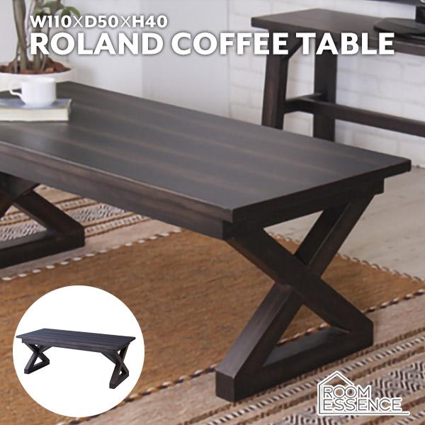 コーヒーテーブル 幅110cm ローテーブル センターテーブル テーブル 机 天然木 木製 カフェ フロア リビング シンプル ダークブラウン NW-884