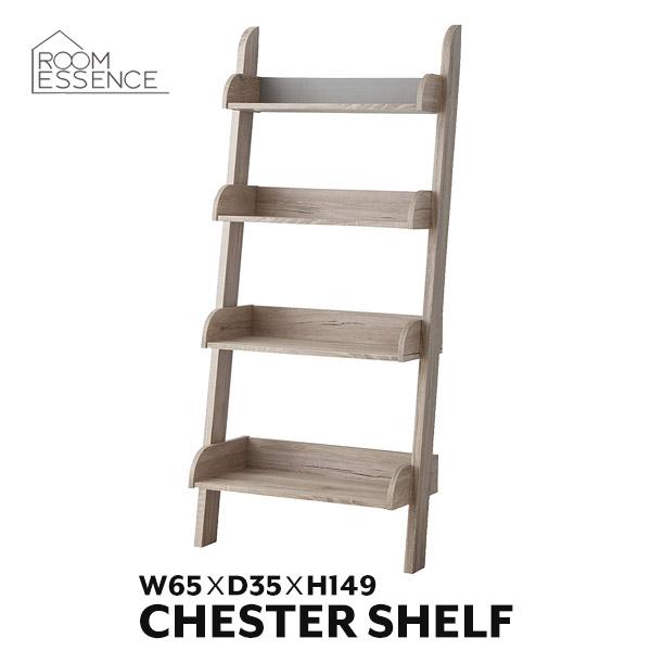 シェルフ 高さ149cm ラック 収納棚 棚 リビング 衣類 雑貨 小物 シンプル インテリア 木製 ナチュラル OL-334