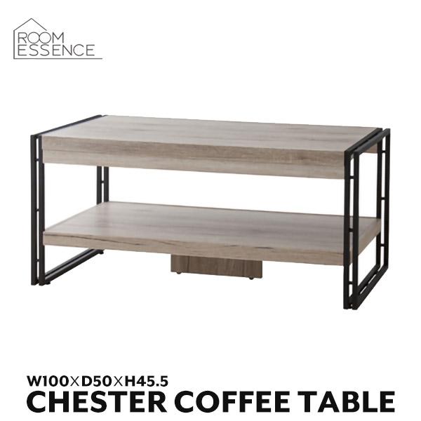 コーヒーテーブル 幅100cm ローテーブル センターテーブル リビングテーブル テーブル 机 収納 棚 下棚 ラック シンプル ナチュラル OL-570