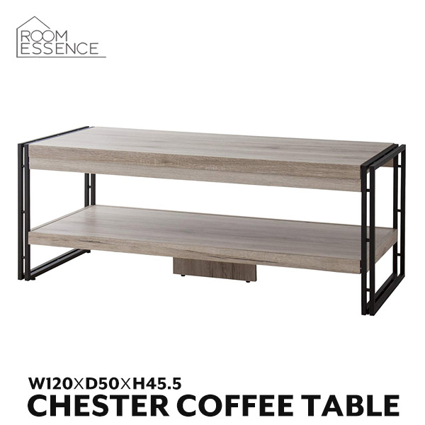 テーブル 幅120cm コーヒーテーブル センターテーブル ローテーブル 机 シンプル インテリア ダイニング リビング スチール 木製 ナチュラル OL-571