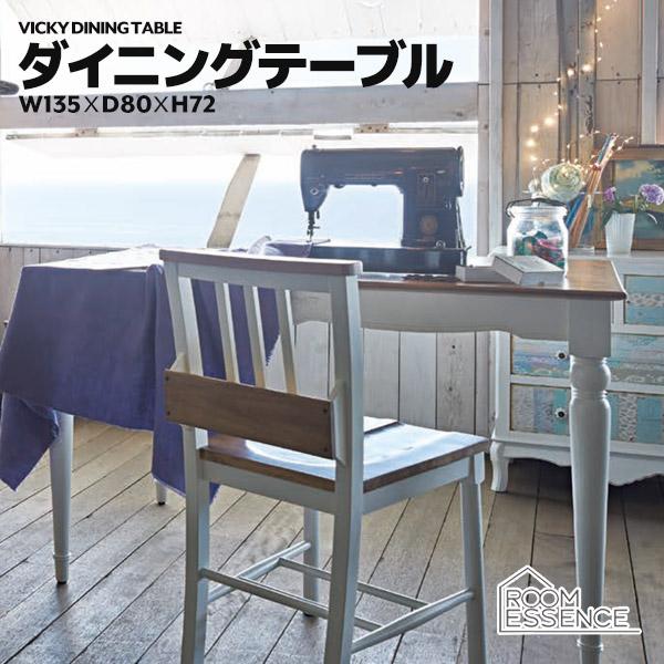 ダイニングテーブル 幅135cm 食卓 机 テーブル リビング インテリア 家具 おしゃれ 可愛い かわいい 姫系 お姫様 家具 天然木 木製 PM-859