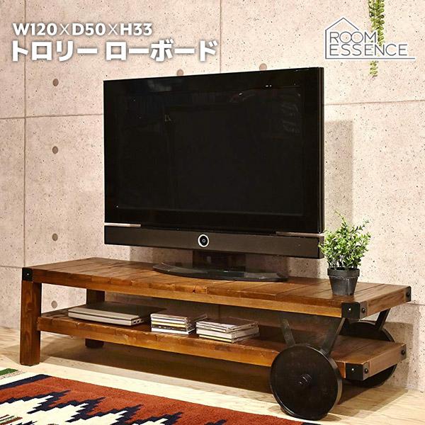 ローボード 幅120cm テレビ台 tv台 ラック 棚 センターテーブル カフェ テラス リビングボード 収納 ディスプレイ 北欧 天然木 TTF-118