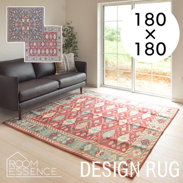 アンティークキリム調の個性的な柄で、お部屋を華やかにラグ 180×180cm 2畳 ラグマット カーペット 絨毯 じゅうたん リビング 玄関 TTR-168