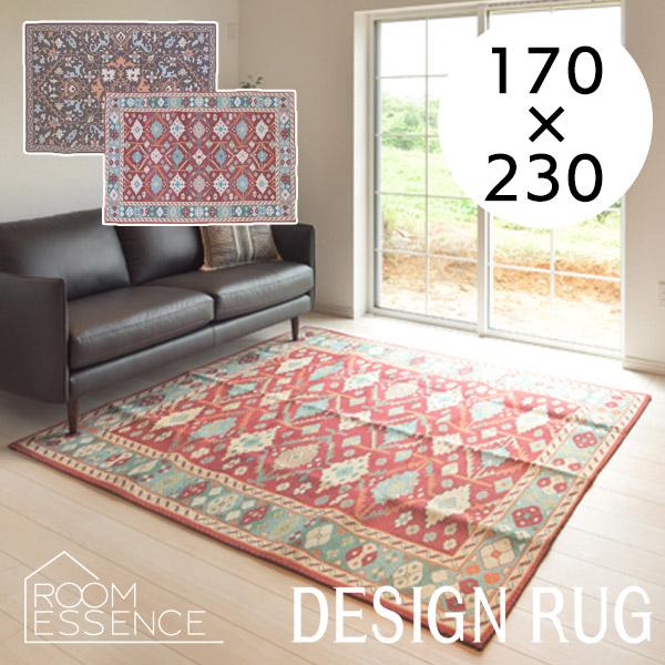 アンティークキリム調の個性的な柄で、お部屋を華やかにラグ 170×230cm 3畳 ラグマット カーペット 絨毯 じゅうたん リビング 玄関 TTR-169