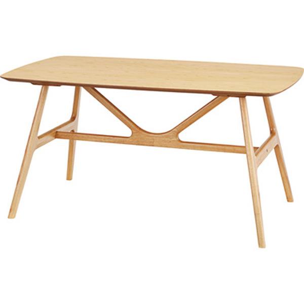 ダイニングテーブル オスカー 幅150×高さ74cm テーブル 机 食卓 木製 北欧 ナチュラル VET-831T