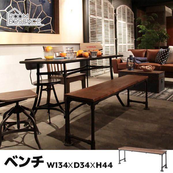 ベンチ 幅134cm ダイニングベンチ 長椅子 椅子 いす スチール 脚 木製 天然木 インテリア ミッドセンチュリー リビング カフェ WPS-342