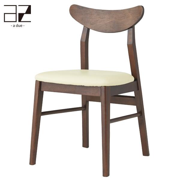 チェア 座面高さ45cm チェアー 椅子 ダイニング オフィス カフェ 事務所 商業施設 施設 公共スペース アイボリー A2-251IV