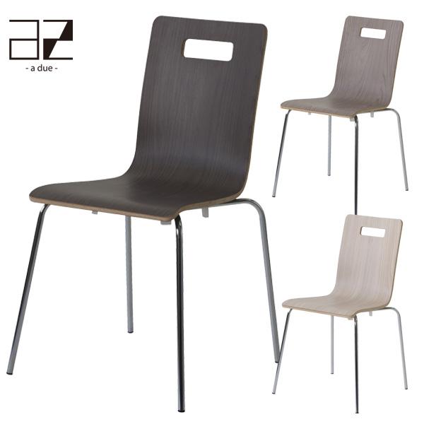 チェア 座面高さ46cm チェアー 椅子 スタッキング 積み重ね収納 収納 ダイニング オフィス カフェ 事務所 商業施設 施設 公共スペース ヴァーゴ A2-301DBW A2-301LBW A2-301NAW