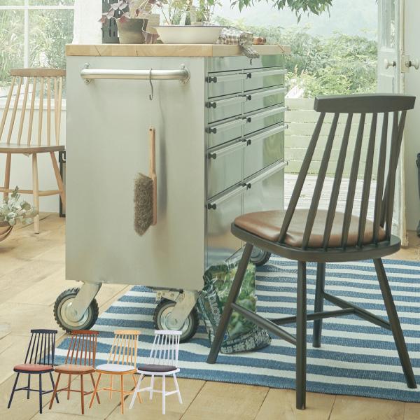 ダイニングチェア 座面高さ46cm ウィンザーチェア 椅子 ダイニング リビング おしゃれ 天然木 木製 レザー シンプル CL-511BK CL-511BR CL-511NA CL-511WH